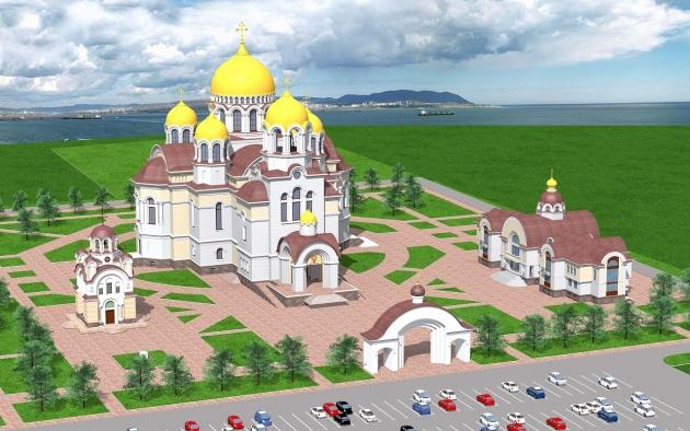 Вердикт вынесен: Храм на Малой земле в Новороссийске строится законно