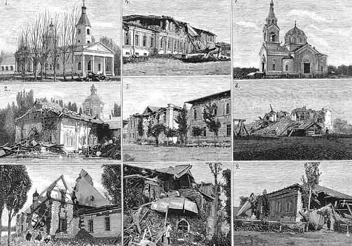 Виды города Верного до и после землетрясения. 1887