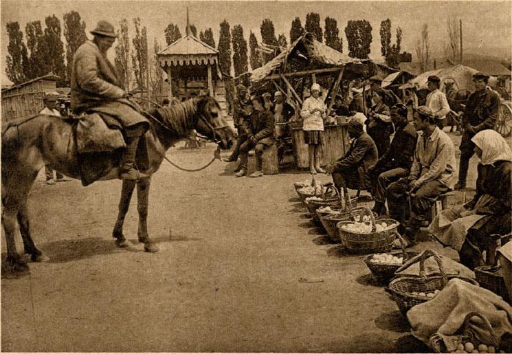 Алма-Ата. На базаре. 1929