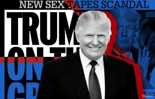 Президент Трамп