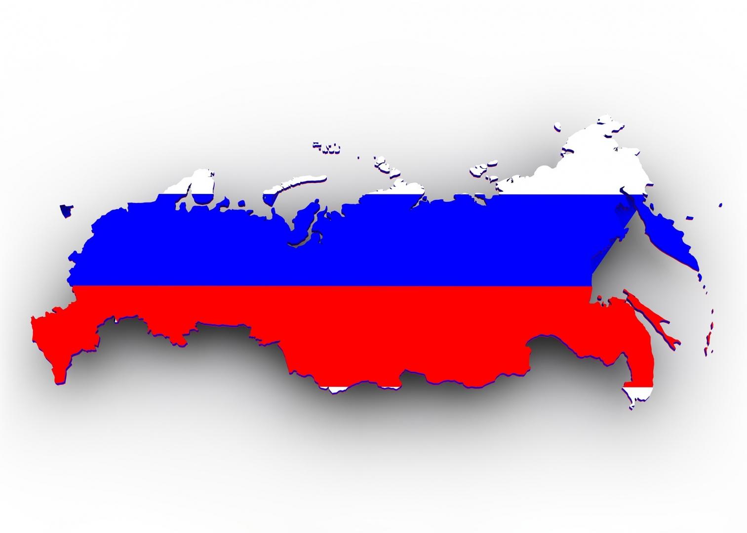 выбрали для территория россии картинки для презентации очков мишка