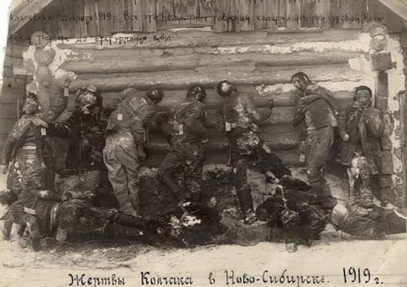 Жертвы Колчака. 1919