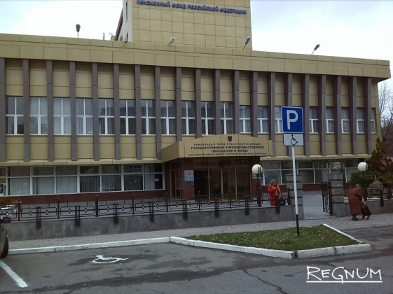 Отделение ПФР по КЧР в Черкесске, ул. Горького, 3