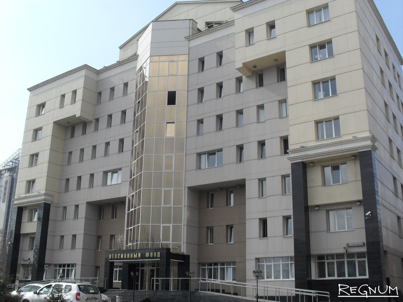 Отделение ПФР в Барнауле
