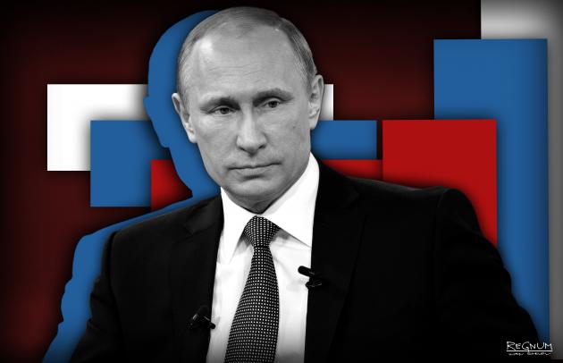Картинки по запросу эпоху Путина–Трампа