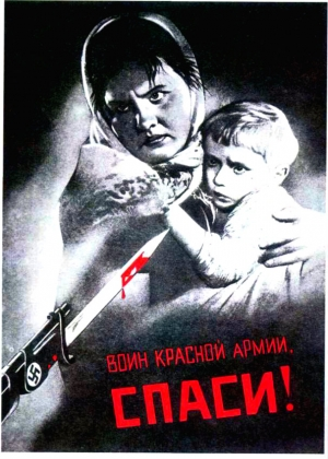 Обыкновенный нацизм: почему Украина и США против борьбы с нацизмом