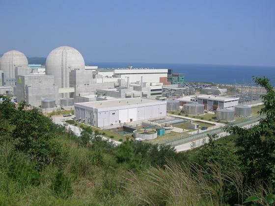 Картинки по запросу Южной Корее имеется мощная атомная энергетика