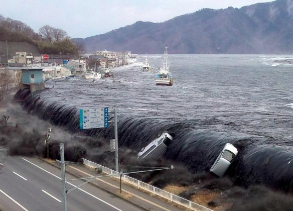 В Японии зафиксирована волна цунами почти в 1,5 метра