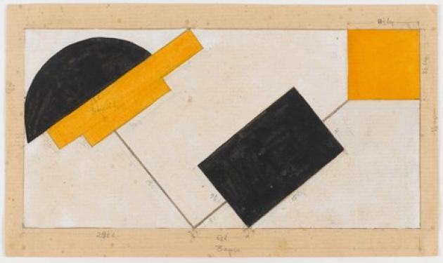 Супрематическая композиция. 1913