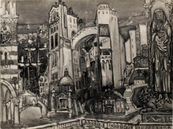 Д'Аннунцио. 1914