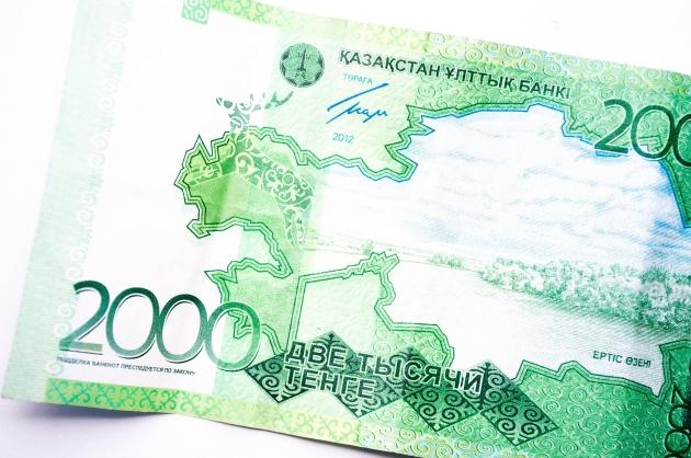 Когда в Казахстане государство будет получать доходы от госактивов?