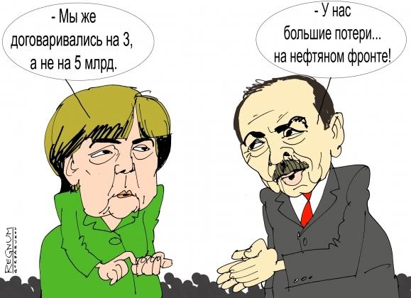 Станислав Тарасов: Эрдоган ждет официальных «похорон» Турции в ЕС