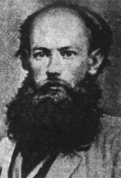 Петр Кропоткин. Русский географ и анархист