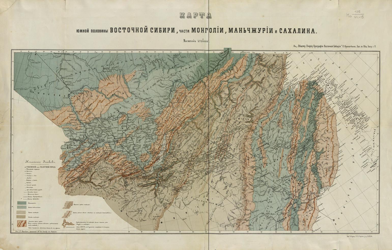 Петр Кропоткин. Карта южной части Восточной Сибири и части Монголии