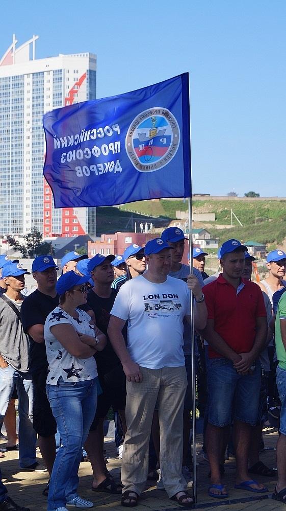 Митинг докеров, г. Владивосток