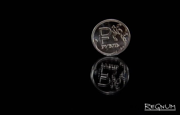 Официальные курсы доллара и евро выросли к рублю — ЦБ РФ