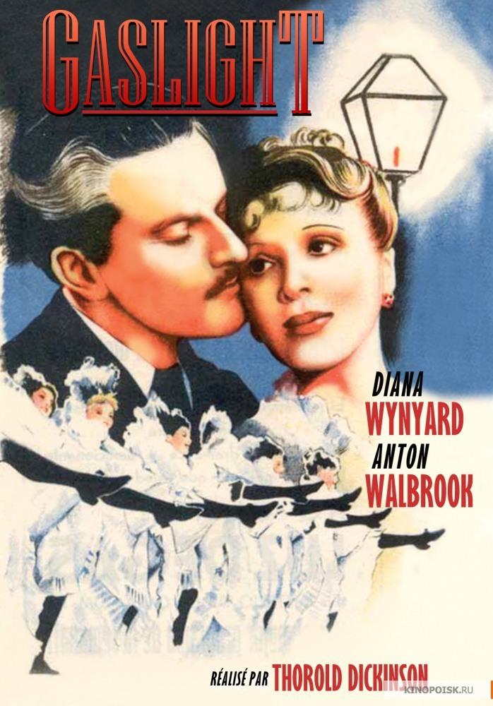 Плакат фильма «Газовый свет» 1940 года