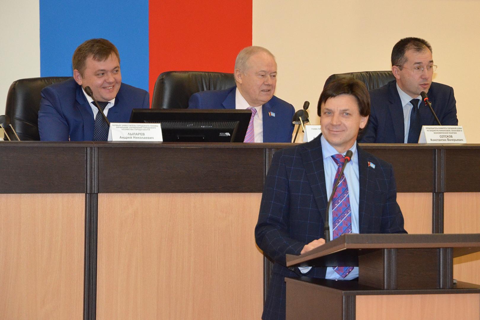 На совместном заседании комитетов городского парламента..