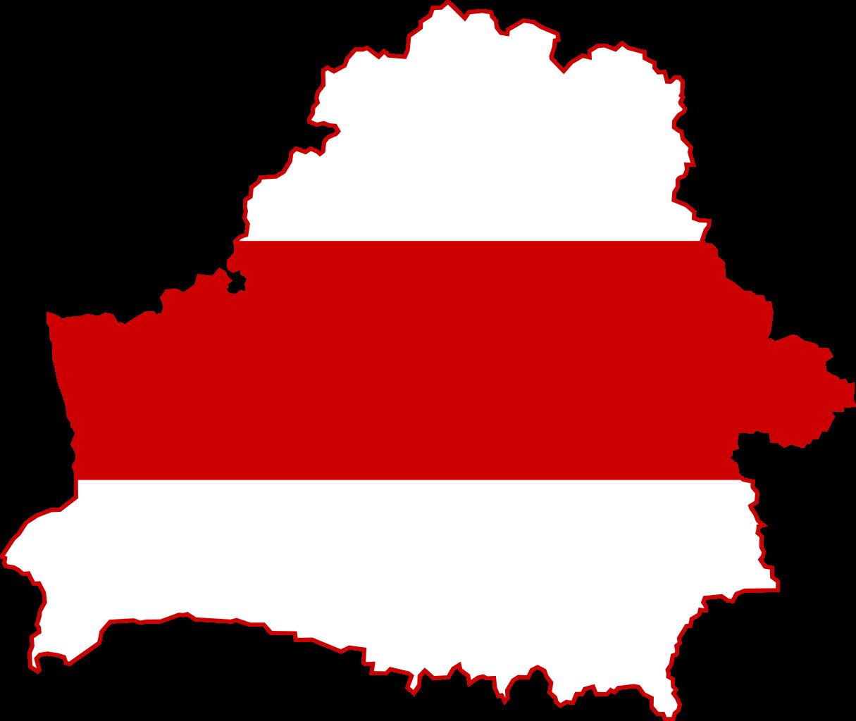 Такая Белоруссия?