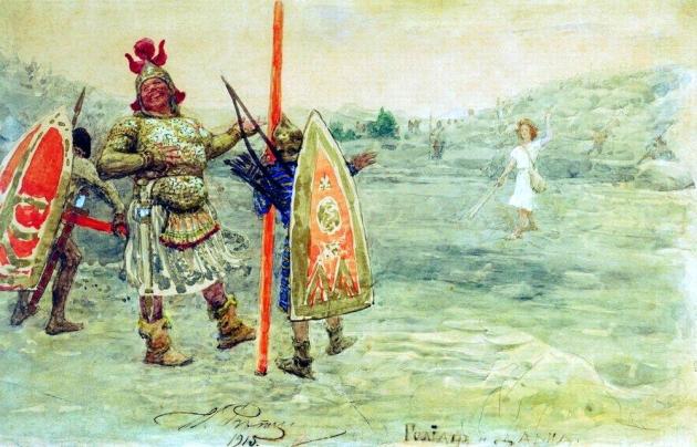 Илья Репин. Давид и Голиаф. 1915