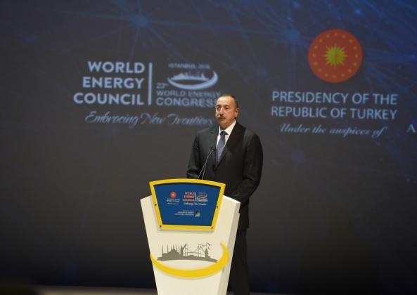Бизнес или политика: почему Грузия отдаёт Азербайджану газопровод Север-Юг?