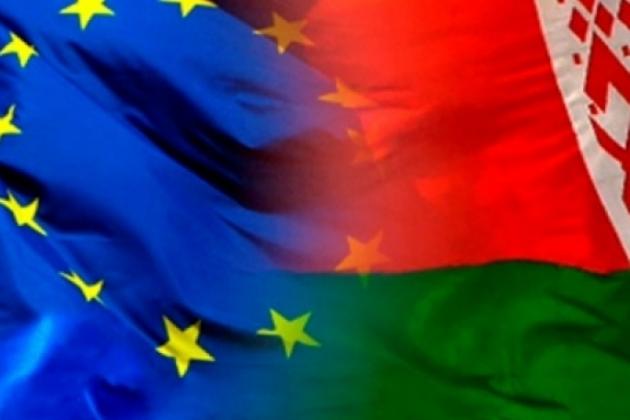 Флаги Евросоюза и Белоруссии