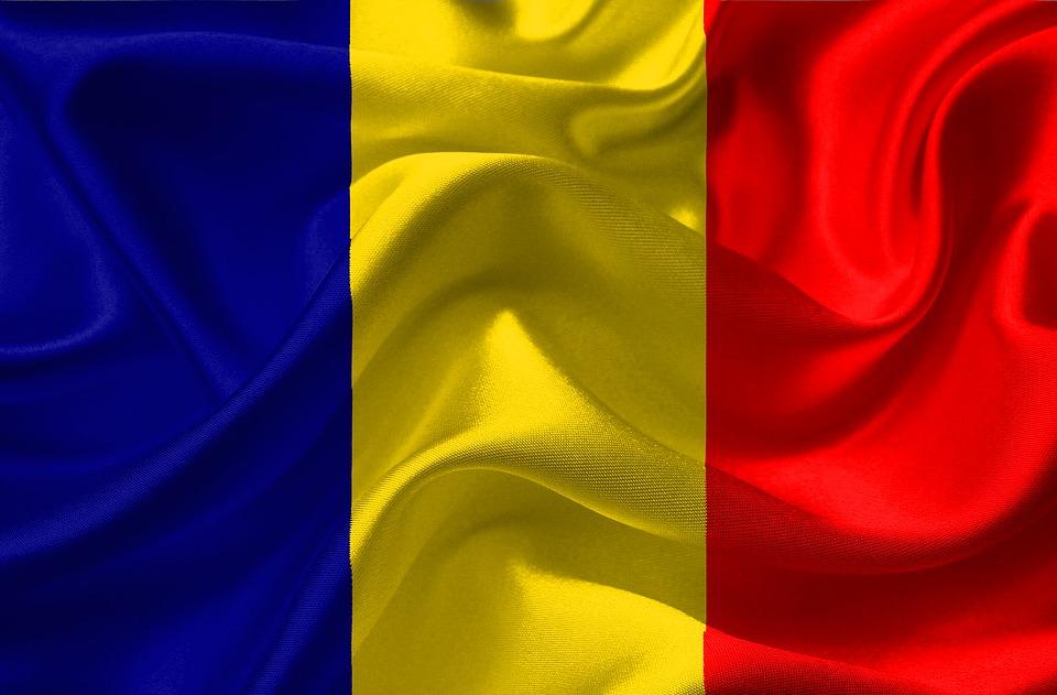 Флаг румыния картинки, поздравление