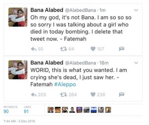 Твиты Баны Алабед