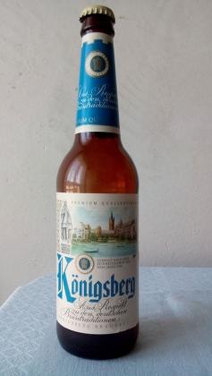 Калининградское пиво с немецкими вензелями