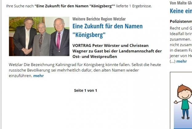 Статья в немецкой прессе под заголовком «Будущее за именем Кёнигсберг»