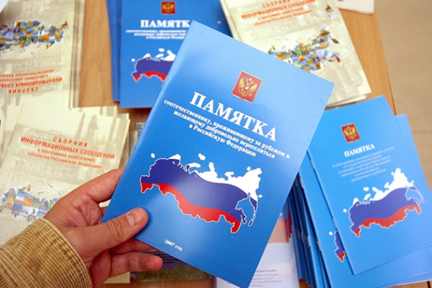 Казахстан лидирует по числу соотечественников, переехавших в Калининград