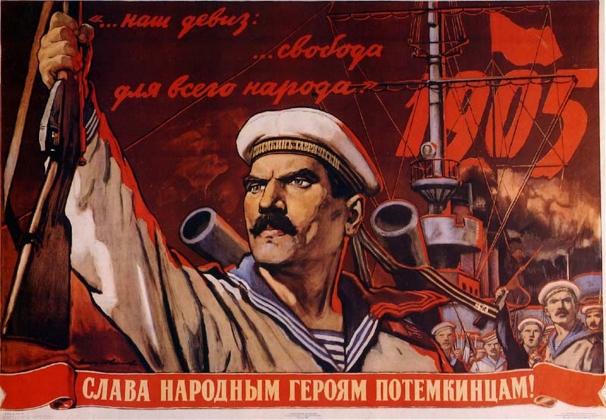Плакат в память героев
