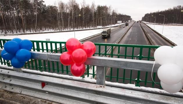 Калужские власти и «Автодор» торопятся с введением платной автодороги
