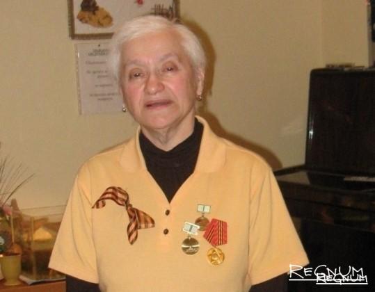 Флора Геращенко