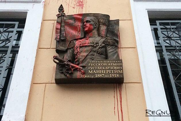 Смольный признал Маннергейма виновником блокады Ленинграда вкупе с Гитлером