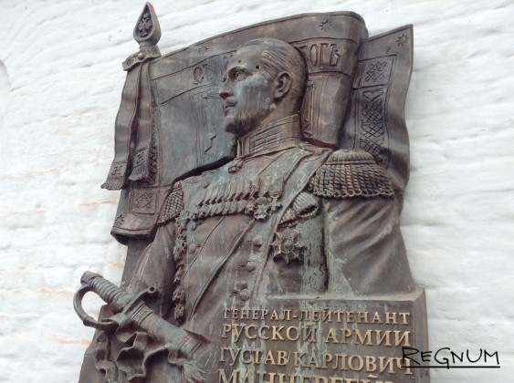 Мединский назвал Маннергейма «героем» и пожаловался на «маргиналов»