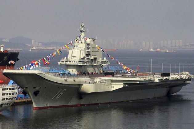 Первый авианосец КНР «Ляонин»