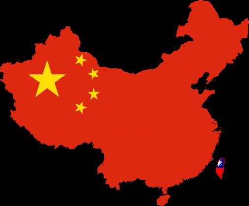 «Вне политики «одного Китая» Тайвань окажется в полной изоляции»