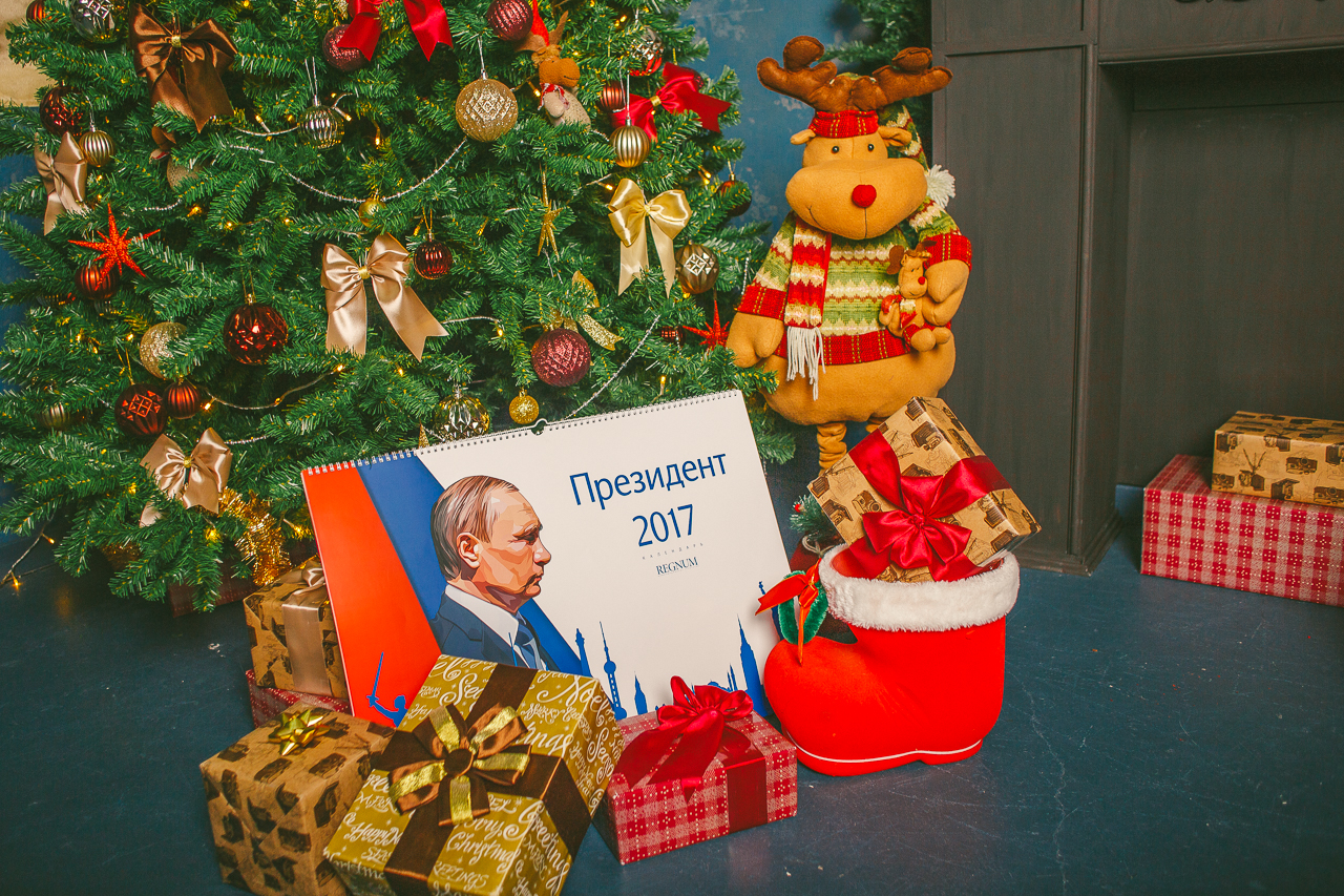 Календарь «Президент» — лучший подарок к Новому году