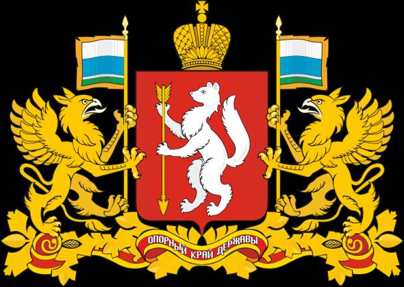 Свердловская область-2016: смена политического ландшафта