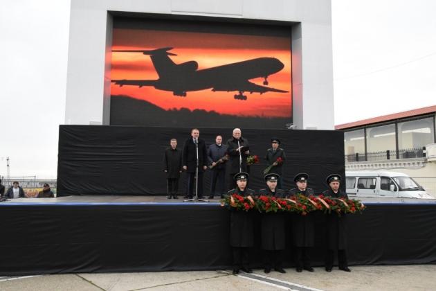 Гибель Ту-154: В Сочи отказались от праздника в новогоднюю ночь