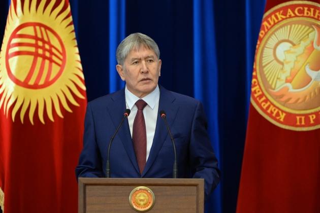 Президент Киргизии одобрил изменение Конституции