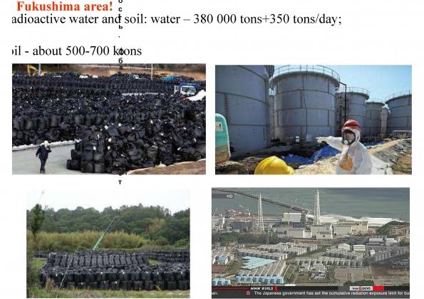 Рис. 17. Штабели мешков с радиоактивной землёй (слева) и цистерны с радиоактивной водой на площадке АЭС «Фукусима»