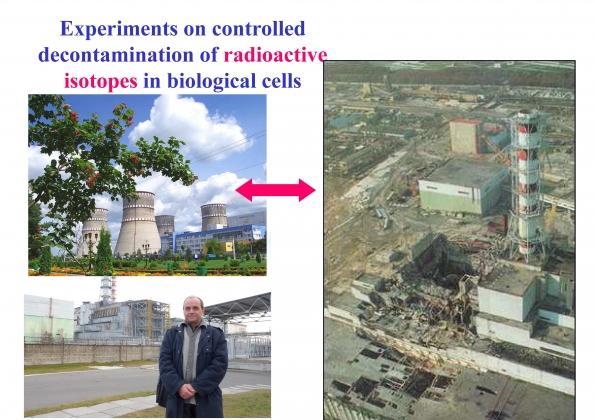 Рис. 16. Вид аварийного блока Чернобыльской АЭС