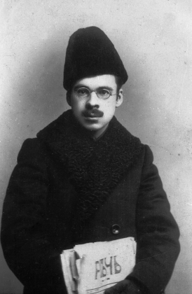 Дмитрий Жилунович, главой Временного рабоче-крестьянского правительства ССР Белорусия в 1919