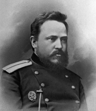 Сергей Иванович Мосин