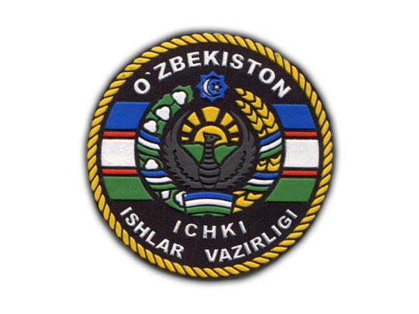 Назначения на руководящие должности в территориальных подразделениях МВД