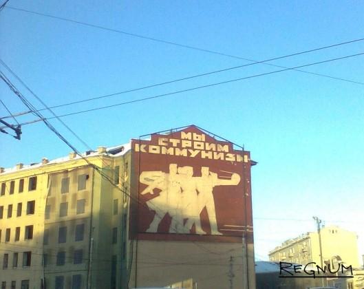 Москва. Серпуховская площадь