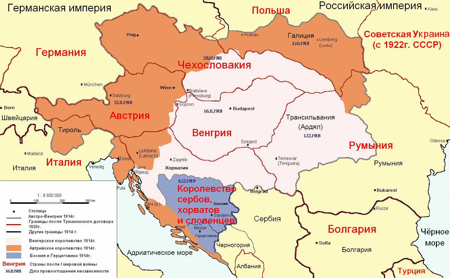 Карта распада Австро-Венгрии