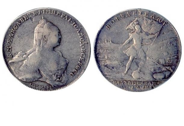 Медаль Победителю над пруссаками, символизирующая переход русских войск через реку Одер и победу над Фридрихом Великим в Семилетней войне